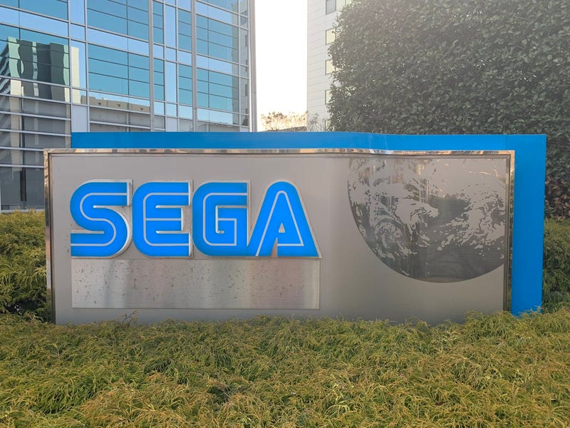 Illustration for article titled Saying Goodbye To Sega's Old Headquarters