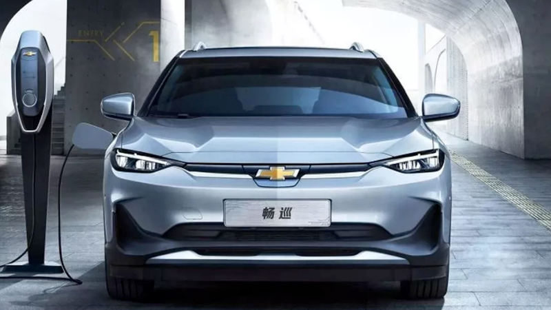 Illustration for article titled GM Builds Attractive EV Crossover And Then Only Sells It In China [Update]