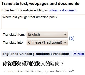 Illustration for article titled Google Translate Adds As-You-Type Translations, Phonetic Pronunciation