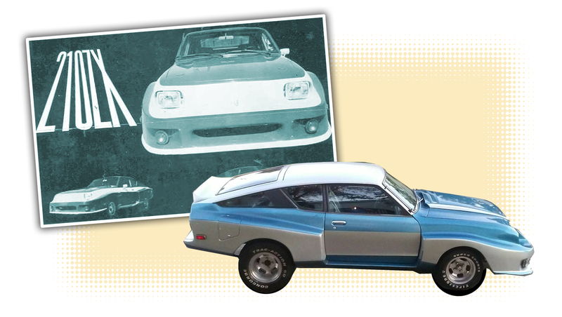 Illustration for article titled The Datsun 210ZX Is The Most Awfunderful Thing You've Seen All Day