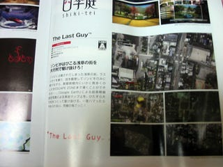 Illustration for article titled Sony Combines Zombies And... Google Earth