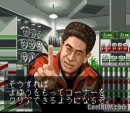 Illustration for article titled Genki Studios