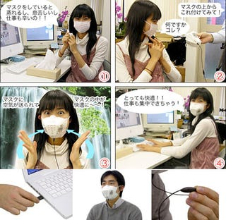 Illustration for article titled Thanko USB-Powered Air Purifier Mask Filters Allergens, Dignity