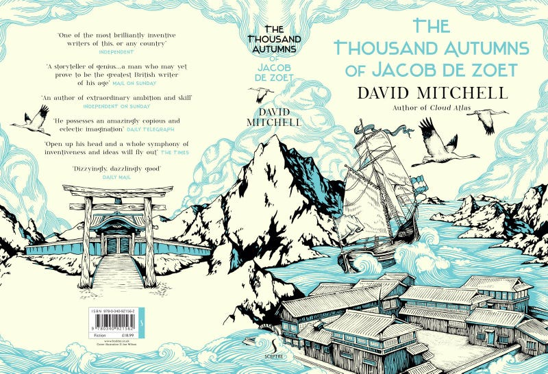 Illustration for article titled David Mitchell Grew Up Drawing His Own Maps Of Tolkien's Middle Earth