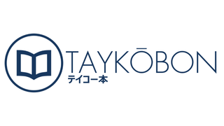 Illustration for article titled The Rationality & Philosophy behind Taykōbon's Redesign