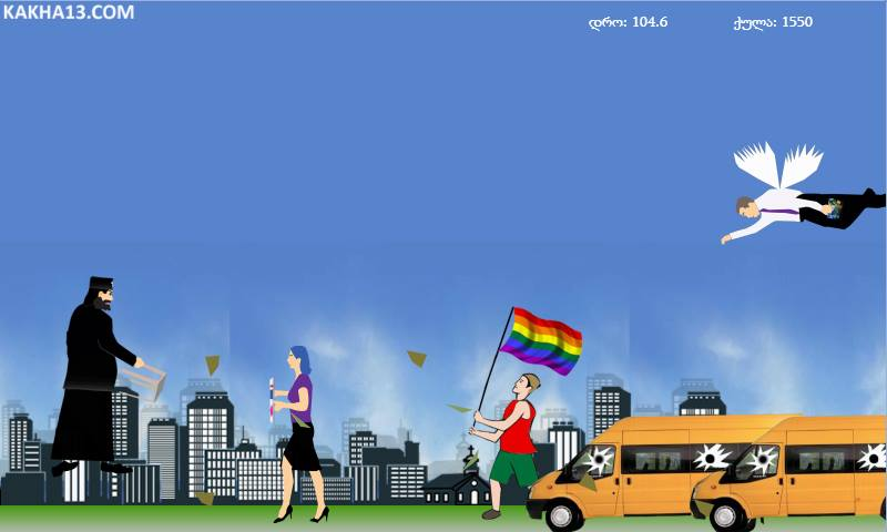 Illustration for article titled Trivialize an Anti-Gay Riot With This Bizarre Facebook Game