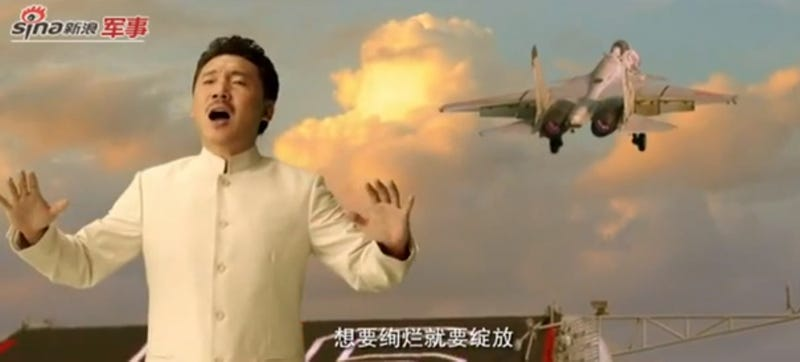 Illustration for article titled Watch This Awesomely Bad Top Gun-Inspired Chinese Navy Music Video