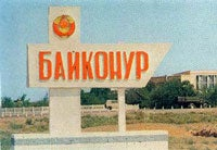 Illustration for article titled Soviet Outpost In Kazakhstan Slated To Be America's Spaceport For Four Years Or More