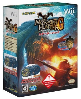Illustration for article titled Monster Hunter Roars Onto Wii In Japan, People Buy It