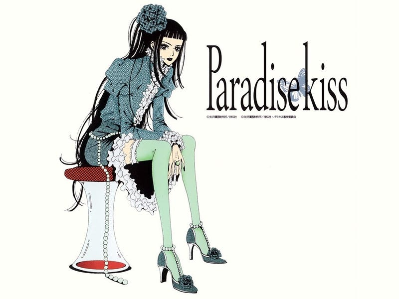Illustration for article titled OP/ED A Day #78: Paradise Kiss