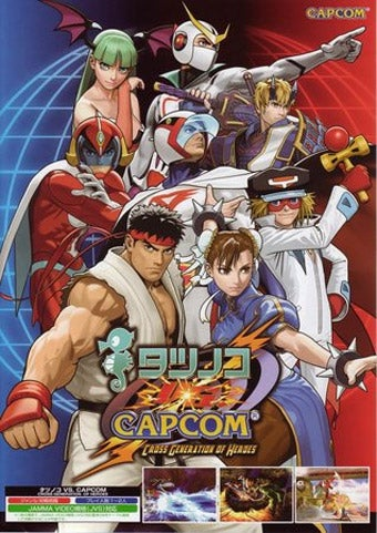 Illustration for article titled Tatsunoko VS Capcom Confirmed, Playable At E3