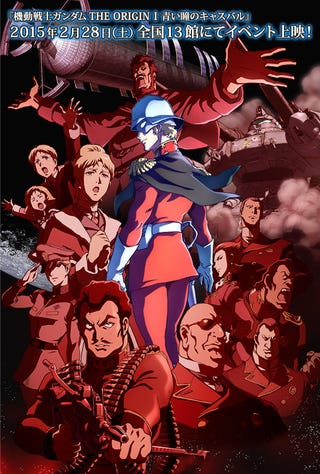 Illustration for article titled Gundam The Origin 01: Blue-Eyed Char New Poster+NEW RELEASE DATES