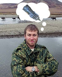 Illustration for article titled Russian Billionaire Buys World's Largest Drill, Swears He Won't Drill To America