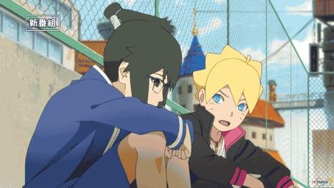 Boruto: Naruto Next Generations Just Got Real Heavy, Real Quick