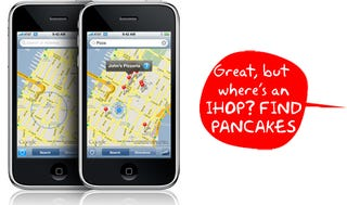 Illustration for article titled Giz Explains: What You Didn't Know About the iPhone 3G's GPS