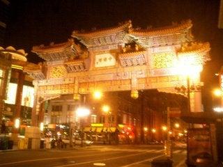 D.C.'s Chinatown