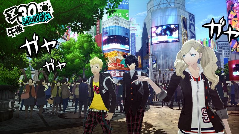 Screenshot: Persona 5