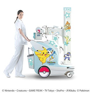 Illustration for article titled The Pokemon X-Ray Machine
