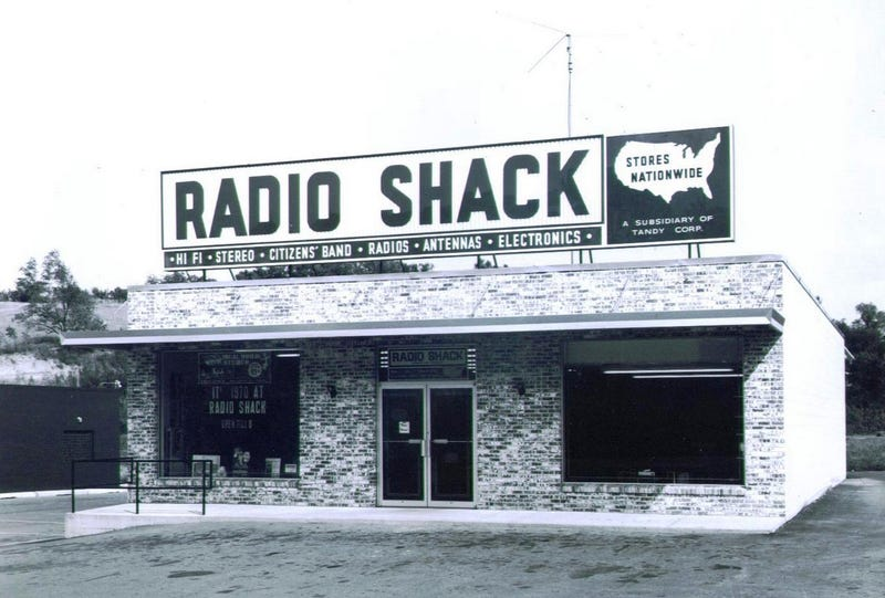Illustration for article titled Farewell, Radio Shack, and Farewell to the Twentieth Century