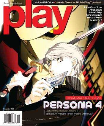 Illustration for article titled Is This The Last PS2 Game Magazine Cover?