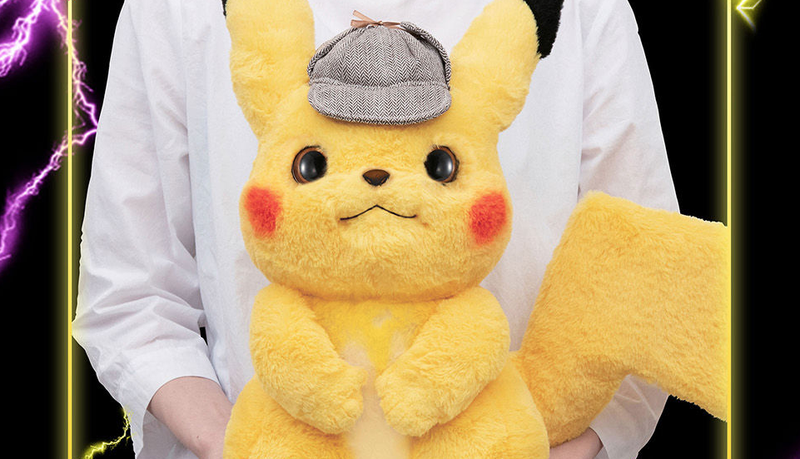 Illustration for article titled Detective Pikachu Turned Into A $200 Life-Sized Plushie