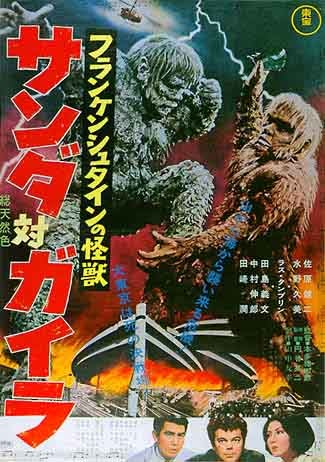 Illustration for article titled Kaiju Marathon X: Furankenshutain no Kaijū: Sanda tai Gaira