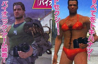 Illustration for article titled You Can Dress As Bionic Commando, But Not Swing Like Him