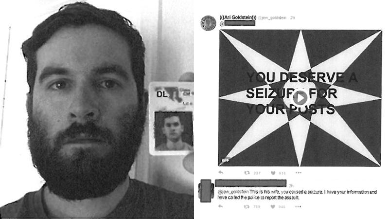 """Illustration for article titled Un tribunal declara el envío de un GIF animado en Twitter como """"asalto grave con arma mortal"""""""