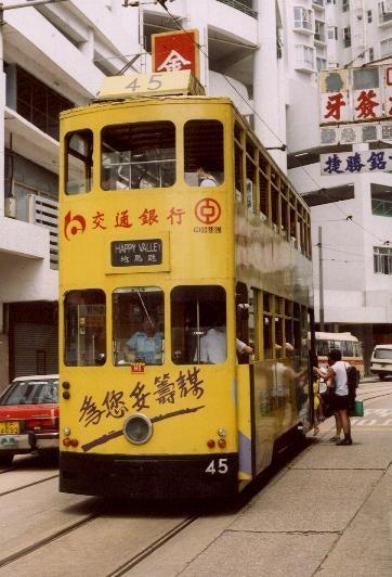 Illustration for article titled Hong Kong or Japan?