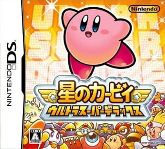 Illustration for article titled Kirby Continues To Suck Yen In Japan Ultra Super Deluxe Style
