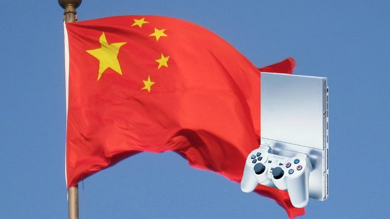 Illustration for article titled The Short Life Of The PS2 In China