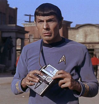 Illustration for article titled Star Trek's Tricorder May Be Here Sooner Than You Think