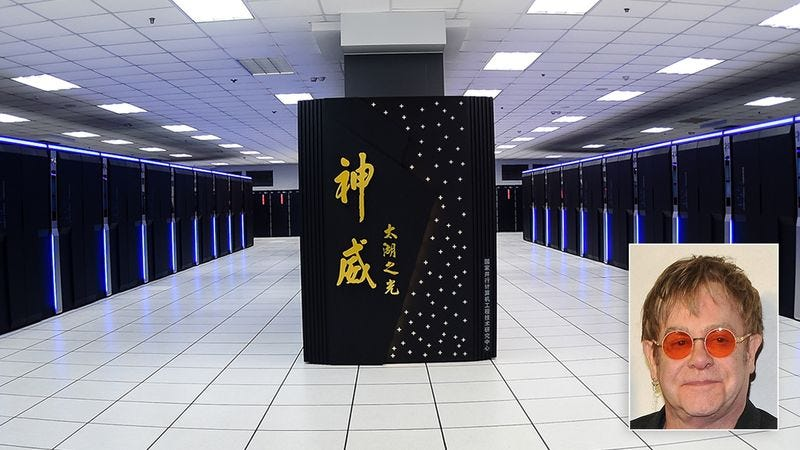 A Chinese supercomputer.