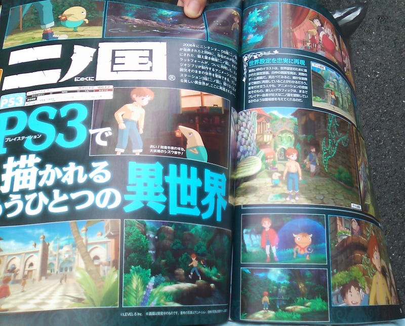 Illustration for article titled Studio Ghibli's DS Game Moves To PlayStation 3