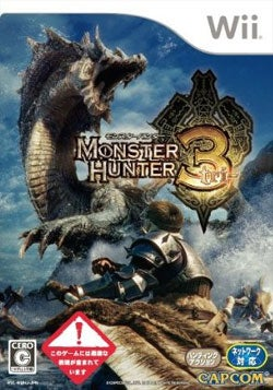 Illustration for article titled Monster Hunter Slays Dragon Quest IX In Japanese Sales Chart