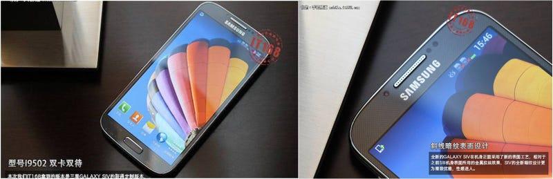 Illustration for article titled Estas son las fotos más nítidas del que probablemente será el Samsung Galaxy S IV