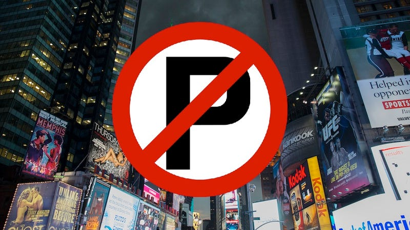 The secret to cheap and safe parking for a tourist in new for Cheap attractions in new york city