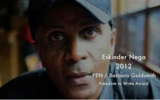 Jailed journalist Eskinder Nega (Courtesy of FreeEskinderNega.com)
