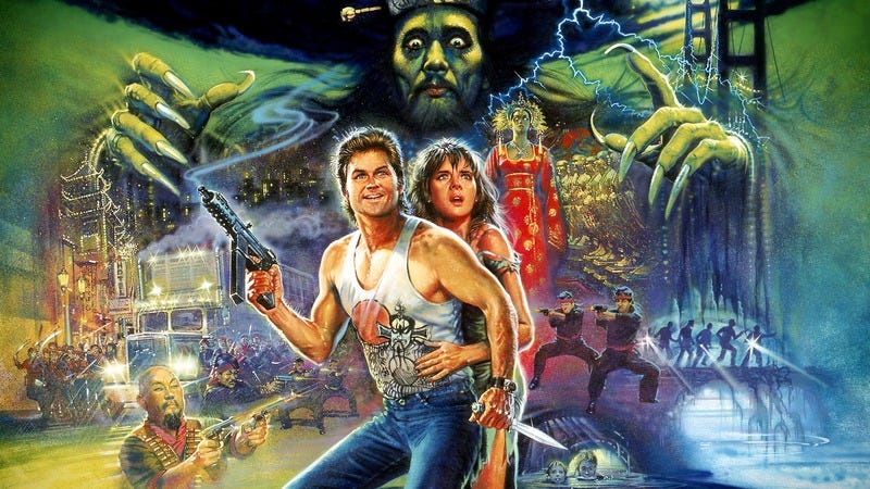 Illustration for article titled Denver, see Big Trouble In Little China tonight as part of our Fantastique series