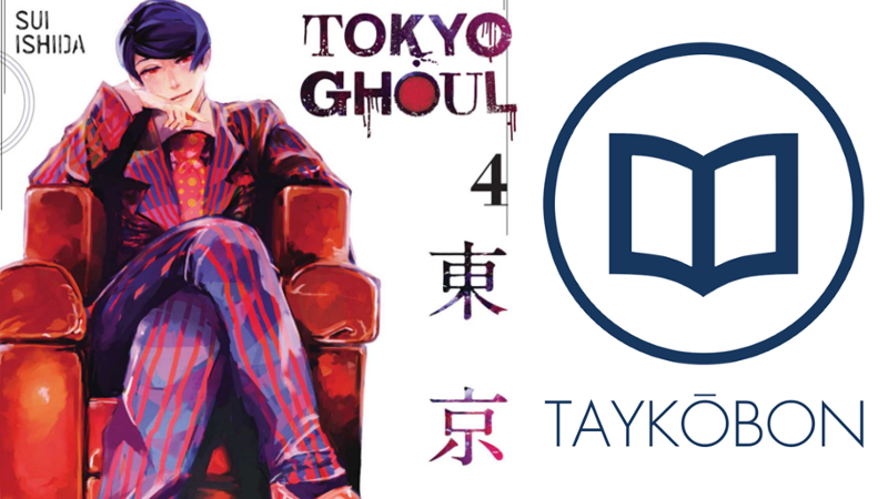 Illustration for article titled Tokyo Ghoul Vol. 4 - Manga Review