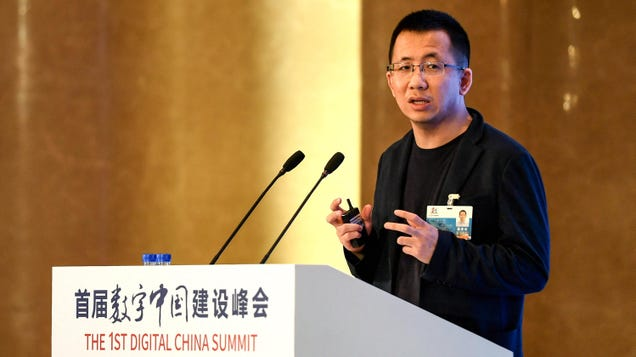 ByteDance CEO to Step Down, Says He d Rather Daydream Than Manage People