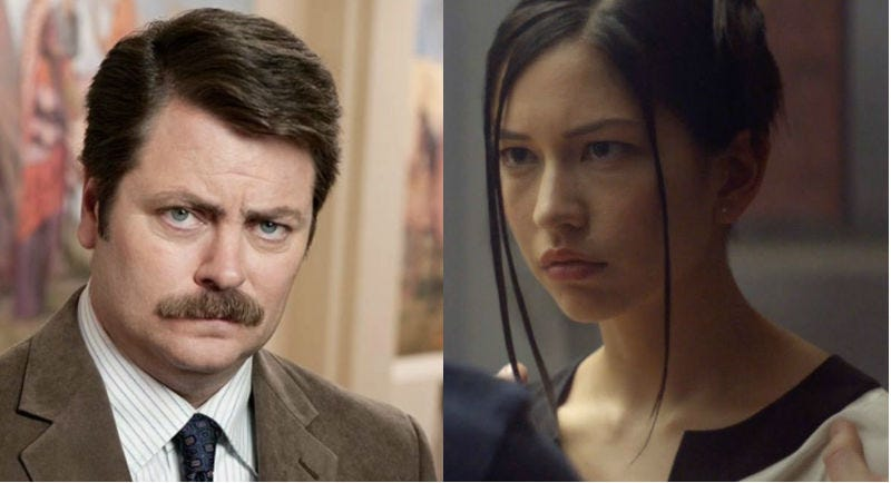 Nick Offerman and Sonoya Mizuno join forces with director Alex Garland.