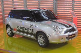 Illustration for article titled Lifan 320 Mini Cooper Clone