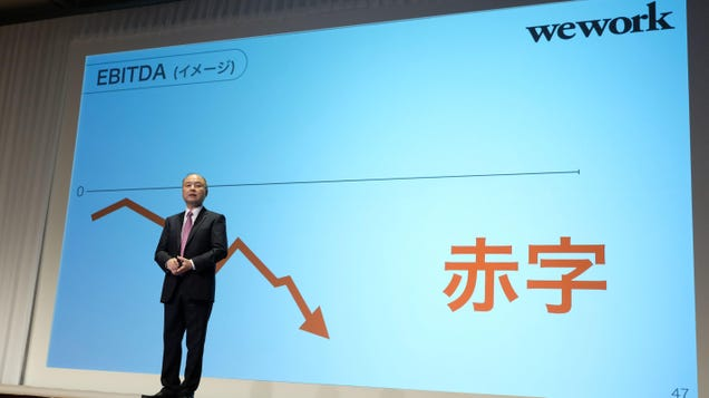 SoftBank May Bail on $3 Billion of Its WeWork Bailout