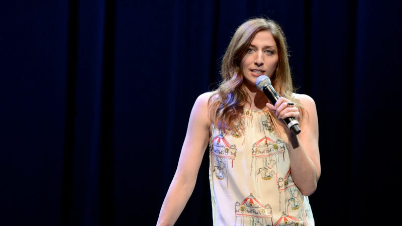 Illustration for article titled Chelsea Peretti Has a Message for Beyoncé Fans