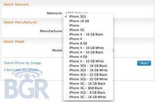 Illustration for article titled White iPhone 4 Pops Up On AT&T Database As Scheduled