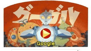 Today's Google Doodle Pays Tribute to <i>Godzilla</i> Co-Creator Eiji Tsuburaya
