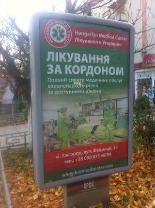Illustration for article titled Ki ne akarná szuper magyar orvosokkal gyógyíttatni magát?