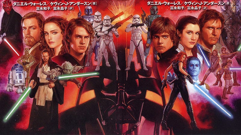 Illustration for article titled Japanese Star Wars Book Covers are Awesome