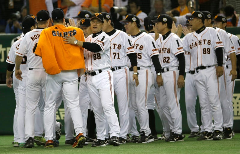 Illustration for article titled FourthYomiuri Giants Pitcher Admits To Betting On Baseball